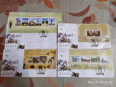 India 2019 Indians in 1st World War Battle Field Memorials Aviation Military Set of 4 M/s FDCs