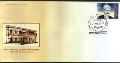 India 2019 Calavala Cunnan Chetty 1v FDC