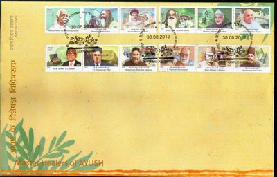 India 2019 Master Healers of Ayush Ayurvedic Unanni Yoga Doctors 12v FDC