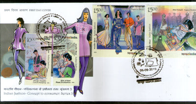 India 2019 Indian Fashion Concept to Consumer Costumes Culture Textile 4v FDC