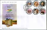 India 2019 Mahatma Gandhi 150th Birth Anni. Octagonal Odd Shaped Stamps FDC