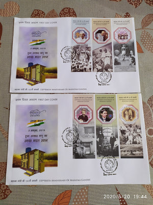 India 2019 Mahatma Gandhi 150th Birth Anni. Octagonal Odd Shaped Stamps M/s on FDC