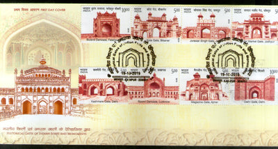 India 2019 Historical Gates of Indian Forts and Monuments Architecture 8v FDC