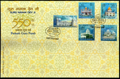 India 2019 Guru Nanak Dev Ji 550th Birth Anniv Gurudwara Sikhism 5v FDC