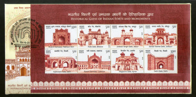 India 2019 Historical Gates of Indian Forts and Monuments Architecture M/s FDC