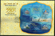 India 2019 Guru Nanak Dev Ji 550th Birth Anniv Gurudwara Sikhism Odd Shape M/s on FDC