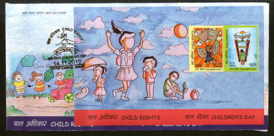 India 2019 Child Rights Children's Day Painting M/s FDC