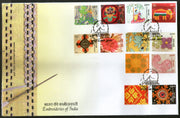 India 2019 Embroidery Textile Flowers Lord Krishna Radha Religion Parrot Elephant Art 12v FDC