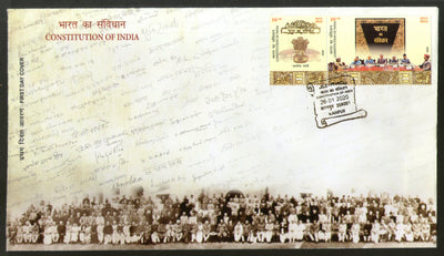 India 2020 Constitution of India Se-tenant 2v FDC