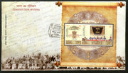 India 2020 Constitution of India Law & Order Odd Shaped M/s Coat of Arms M/s FDC