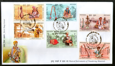 India 2020 Musical Instruments of Wandering Minstrels Music Musician Se-tenant 12v FDC