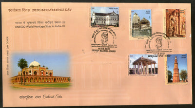 India 2020 UNESCO World Heritage Site III Cultural Architecture 5v FDC