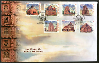 India 2020 Terracotta Temples Architecture Hindu Mythology 7v FDC