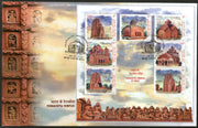 India 2020 Terracotta Temples Architecture Hindu Mythology M/s FDC