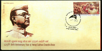 India 2021 Netaji Subhash Chandra Bose 125th Birthday 1v FDC