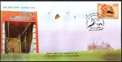 India 2021 Himanchal Pradesh 50 Years of Full Statehood 1v FDC