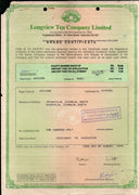 India 1994's Longview Tea Company Ltd. Share Certificate # FA12