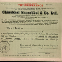 India 1950's Chinubhai Naranbhai & co. Preferance Share Certificate 2nd Issue # FA05 - Phil India Stamps