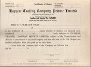 India Kaypear Trading Company Private Ltd. Blank Share Certificate # FB18