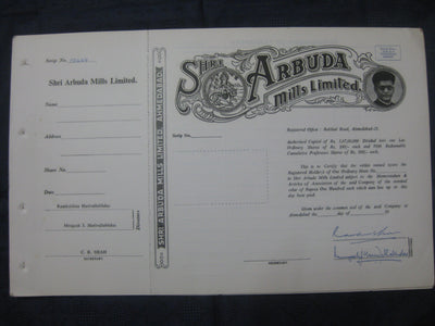 India 1970's Shri Arbuda Mills Limited Pictorial Share Certificate # FB02 - Phil India Stamps