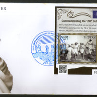 Bhutan 2019 Mahatma Gandhi of India 150th Birth Anniversary M/s on FDC # F142