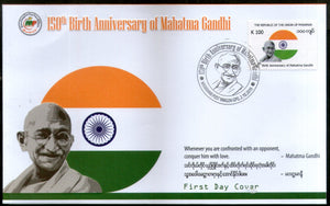Myanmar 2019 Mahatma Gandhi of India 150th Birth Anniversary Flag Official FDC # 180