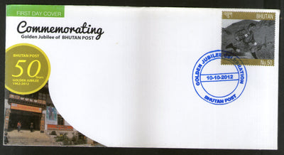 Bhutan 2012 Mail Runner 50th Anni. Bhutan Post Sc 1496 FDC # F190
