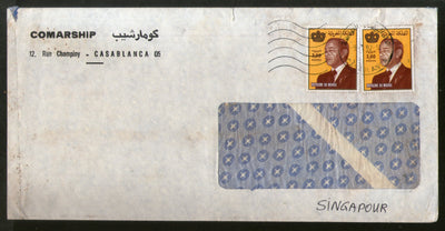 Morocco 1992 King Hassan II Sc 523 x2 Used Cover to Singapore # 198