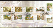 Singapore 2004 Paintings of Ong Kim Seng Art Sc 1081 FDC # F200