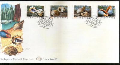 Singapore 1997 Sea Shells Marine Life Thailand Joints Issue Sc 825-28 FDC # 209