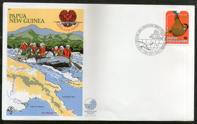 Papua New Guinea 1979 Operation Drake Round the World Boat IYC Map FDC # FDC3