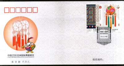 China 2006 Asian International Exhibition Art Windchime 2v FDC # 91