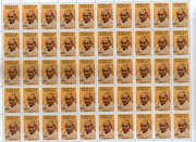 Antigua & Barbuda 1984 60c & $1 Mahatma Gandhi of India 2v MNH Full Sheet set # 128