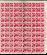 India 1982 6th Def. Series 35p Family Planning WMK To Left Phila D123 Full Sheet of 100 MNH # 129