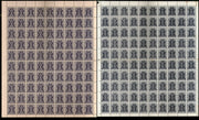 India 2 Diff. 2p Ashokan Service Full Sheet of 90 & 100 Stamps MNH # 26