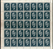 India 1974 Marconi Phila 628 Full Sheet of 35 Stamps MNH # 34