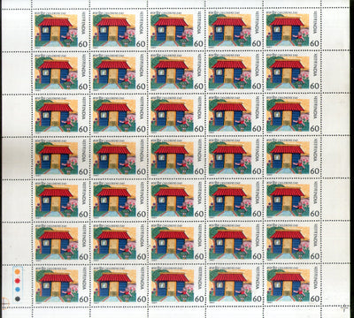 India 1987 Children's Day Phila 1103 Full Sheet of 35 Stamps MNH # 37