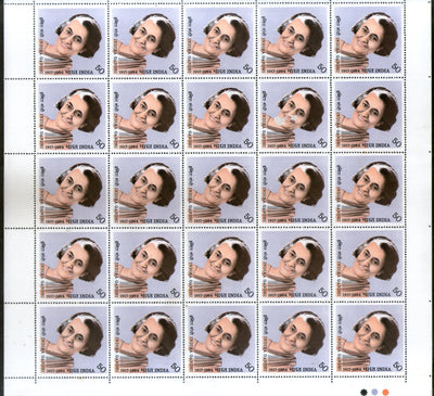 India 1984 Indira Gandhi Phila 985 Full Sheet of 25 Stamps MNH # 43