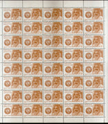 India 1982 Purushottamdas Tondon Phila 915 Full Sheet of 40 Stamps MNH # 44
