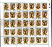 India 1984 Children's Day Phila 984 Full Sheet of 35 Stamps MNH # 45