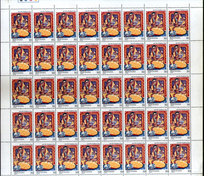 India 1982 Children's Day Phila 907 Full Sheet of 40 Stamps MNH # 49