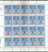 India 1982 Inpex Stamps on Stamp Phila 818 Full Sheet of 20 Stamps MNH # 73
