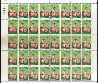 India 1986 Tansen Musical Instrument Phila 1056 Full Sheet of 40 Stamps MNH # 75