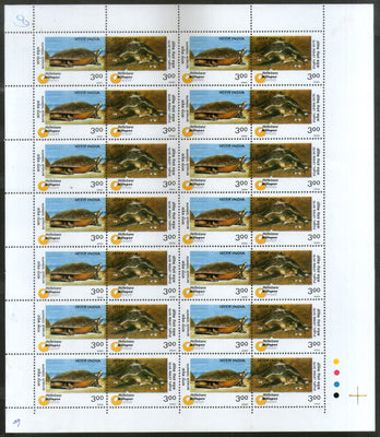 India 2000 Turtle Phila 1744 Se-tenant Full Sheet of 28 Stamps MNH # 79