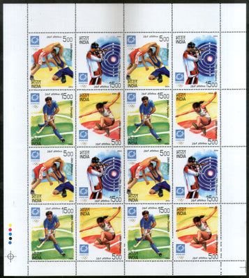 India 2004 Athens Olympic Games Phila 2061 Se-tenant Full Sheet of 16 Stamps MNH # 86