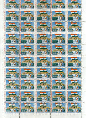 India 1972 25th Anni. of Independence Phila 553 Full Sheet of 50 Stamps MNH # 92