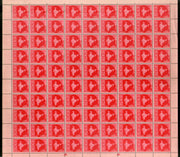 India 1963 3rd Def. Series 13p Map WMK Ashokan Phila D59 Full Sheet of 90 MNH # 96