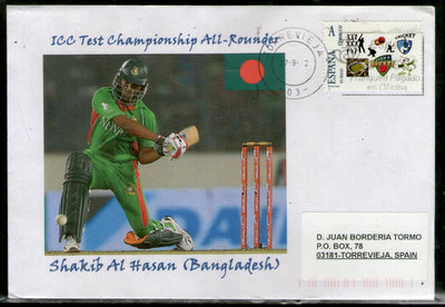 Spain 2012 ICC Test All-Rounder Shakib Al Hasan Bangladesh Cricket Customized Stamp Cover