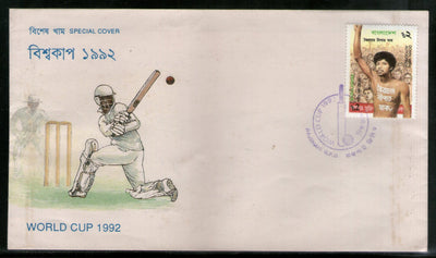Bangladesh 1992 Cricket World Cup Sport Special Cover # 642