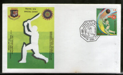 Bangladesh 2000 Cricket Inaugural Test Vs India Sport Special Cover # 643